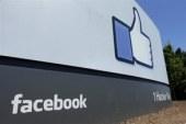 Facebook construyó un dron con el que llevará internet a áreas remotas