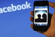 Facebook lanza nuevas opciones para facilitar las rupturas sentimentales