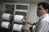 Sismología de la UASD reporta seis temblores de tierra en el RD