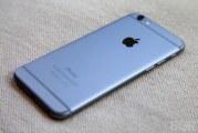 Tenemos nuevas especificaciones del iPhone 6s
