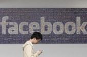 """Estar """"borracho"""" en Facebook puede dañar su calificación crediticia"""
